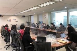 2021년 사회복지 대체인력지원센터 제1차 간담회