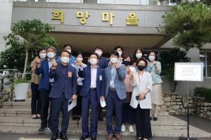 복지부 사회복지정책실장 방역현장 점검(2021.6.17.)