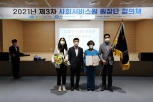 코로나19대응 유공 국무총리표창(2021.6.11.)