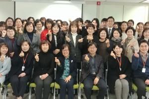 신규직원 임용식(2019.12.2.)