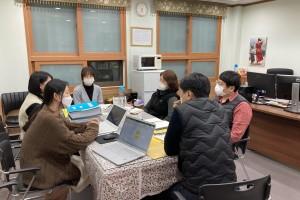 소속시설 지도점검(보석마을) 및 프로그램 컨설팅