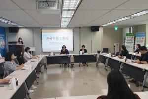 대구광역시 사회서비스원 신규직원 임용식 (2020.8.5.)