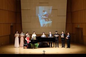 개원 1주년 기념 음악회(2020.6.10.)