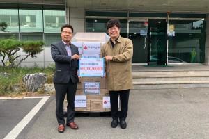 (주) 마스크로-대구광역시사회서비스원 마스크 1만장 기부