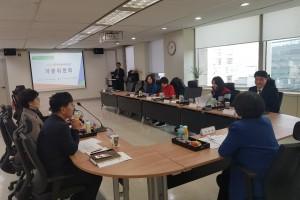 자문위원회 소위원회(돌봄서비스지원 분야)(2019.12.23.)