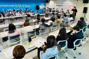 개원2주년기념 제1회 정책포럼 개최